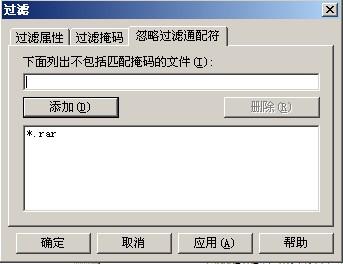 CuteFTP文件排序崩溃的问题