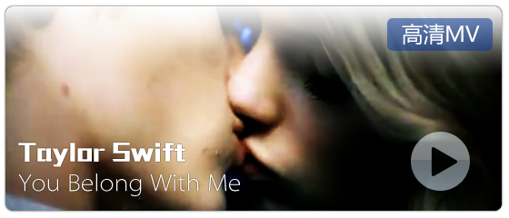 You Belong with me   [MV]